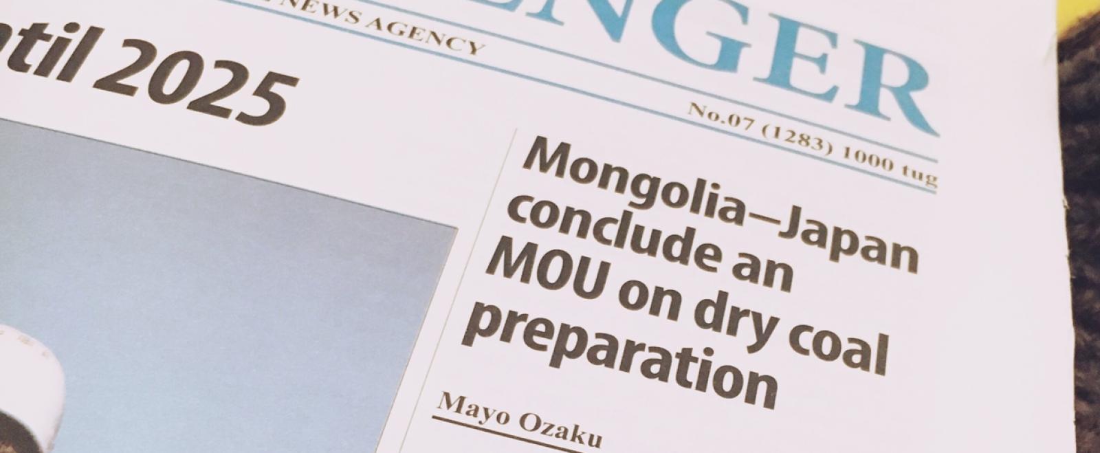 モンゴル新聞に載ったジャーナリズムインターン小作真世さんの記事